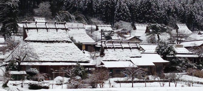 美山茅草屋雪灯廊 如何往返 京都〜美山~生药屋